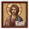 Icon of Christ Pantocrator.png