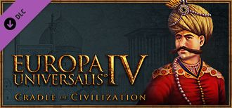Cradle of Civilization banner.jpg