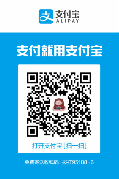 Alipay donate.png